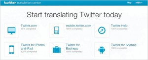 Twitter-Translation-Center-21