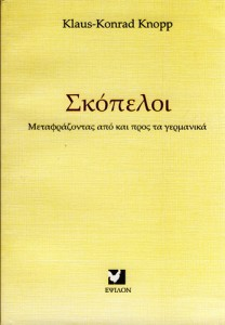 cover4